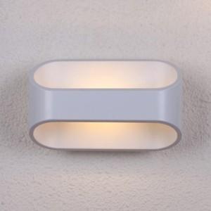 Applique murale LED 160x98x90 - blanc 6W 3000°K VISION EL