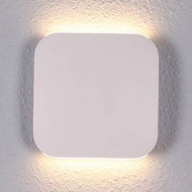 Applique murale LED blanc 10W 3000°K VISION EL