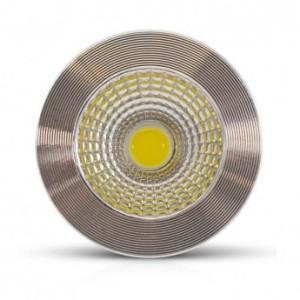 Ampoule LED GU5.3 Spot 6W Dimmable 6000°K - Aluminium VISION EL