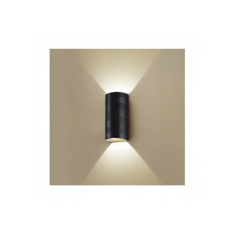 Applique murale LED 2x5W 3000°K cylindrique - Gris anthracite VISION EL