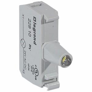 Bloc pour tête lumineuse Osmoz raccordement à vis - 12V à 24V alternatif ou continu - blanc LEGRAND